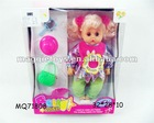 "MQ71808 New design 14"" eyes of fire IC doll"