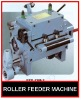 Roller Feeder Machine