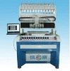 Auto Spreading machine for pvc