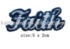 Faith - religious Embroidered Patches With Iron-on Backing