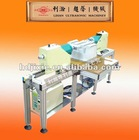 ultrasonic horizontal plastic welding machine