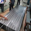Galvanized corrugated iron plate