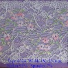 Lace Fabric/Lace For Bra/spandex lace/elastic lace/chemical lace