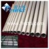 titanium seamless tubes