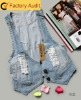 2012 hot sell blue cotton denim vests for lady