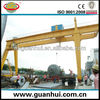double beams gantry crane