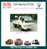 auto parts foton repair kit