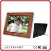 9.7 inch Wooden like Full Function Digital photo Frame