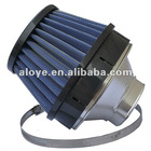 Racing car air intake filter kits