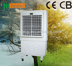 JH company, Model 158, evaporative air cooler / air cooling / air conditioning