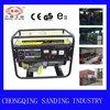 6.5KW AC gasoline generator