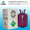 Puirty gas and competity price R408A refrigerant