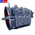 ZF S5-70 (QJ705) Transmission gearbox