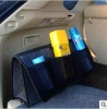 carpet car organizer