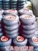 air rubber tyre/wheel