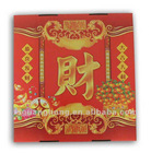 Packaging box for Chinese festival Fireworks PB00150