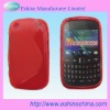 Wave S-Line TPU Case for Blackberry Curve 9320 9220
