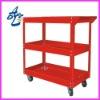 Red Metal storage shelf