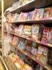 Huge plastic supermarket commodity shelf