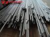 Titanium Bar Gr2 ASTM B348 20mm~30mm