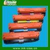 4 color Toner cartridge for HP Color LaserJet Enterprise CP5525n/5525dn/5525xh