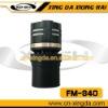 FM-840 Microphone cartridge