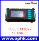 Full battery Scanner