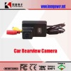 Car Rearview Camera for PEUGEOT 307