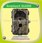 8MP HD IR night vision waterproof hunting camera KG 680 B