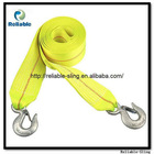 CE approved SUV towing straps