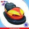 Electric Bumper Cars For Sale New