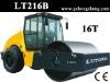 16T Single-drum Vibratory Road Roller LT216B