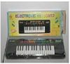 electric keyboard at low price