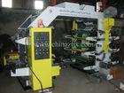 Flexo Paper Printing Machine (HYT-Series)