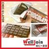 Fancy Chocolate Calculator