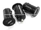 USB blackberry car charger manufacturer & Suppliers & factory