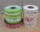 colour printing wipes packaging roll film