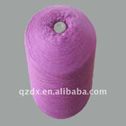 Promation High Tenacity Classic Polyester Sewing Thread Yarn