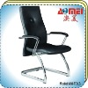 Leather MEETING OFFICE CHAIR(AM-T016)