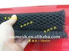 air mesh, anti-heat, for motorbike saddle seat,plastic mesh