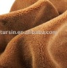 Sell Woolen Rolling Fabric