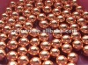 1.588mm or 1/16inch solid decorative brass ball