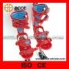 NEW FASHION SKYRUNNER FOR KIDS (MC-105)