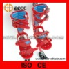 NEW FASHION SKYRUNNER FOR KIDS (MC-105)