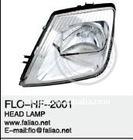 HAFEI car head light