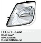 HAFEI car head light