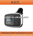 car cigarette lighter mp3 player