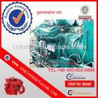 Cummins diesel generator set ( KT38-GM-50Hz)