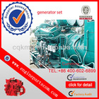 Cummins diesel generator set ( KT38-GM-50Hz)