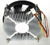 new best 90mm LGA775 cpu cooling fan